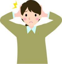 動くと頭が痛い!安静にしているのが一番?