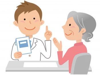 リレンザの効果と副作用について!予防薬としての使い方は?