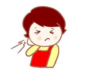 首の付け根が痛いときに考えられる7つの原因!