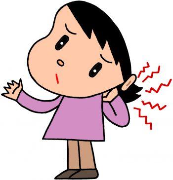 首を後ろに倒すと痛い!考えられる原因と対処法