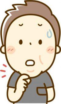 【保存版】顎のしこりの原因と対処・治療法!病院は何科を受診?