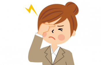 眉間が痛い4つの原因と対処法!放っておいては危険なことも!