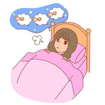 不眠症を改善する方法はコレ!効果的なグッズや食べ物・飲み物は?