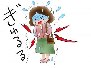 水下痢が続いて止まらない4つの原因と対処法!食事や薬の注意点は?