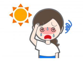 熱中症の種類とその対策!子供や高齢者がかかりやすい理由とは?