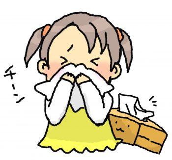 蓄膿の症状と治療法まとめ!鼻水・鼻づまり・頭痛・歯が痛いときはどうする?