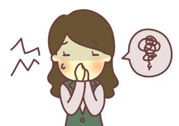 朝の寝起きに口の中がネバネバする原因と対策!歯磨き粉の影響は?