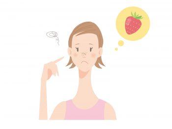 鼻の中にニキビができる5つの原因と4つの治し方!おすすめの薬は?