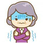 【徹底解説】冷え性の原因と治し方!改善する食べ物・ツボ・グッズも紹介!