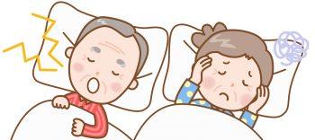 【保存版】歯ぎしりをする6つの原因と7つの対策!