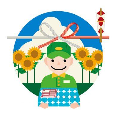 お中元を贈る時期はいつまで?関東・関西・東北・九州など地域ごとに解説