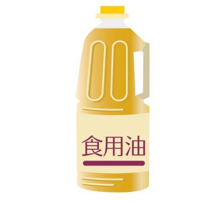 食用油のかんたんな捨て方!賞味期限切れの未使用油はどうする?
