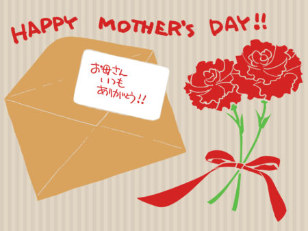 母の日の由来とは?カーネーションの意味は?贈る手紙の例文も紹介!